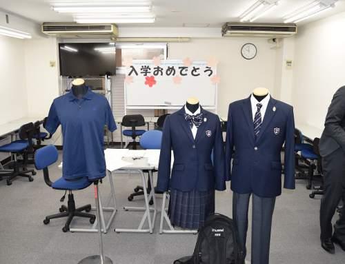 新入生制服採寸を実施しました